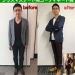 """""""クリスマスデート用""""冬物コーディネート事例"""