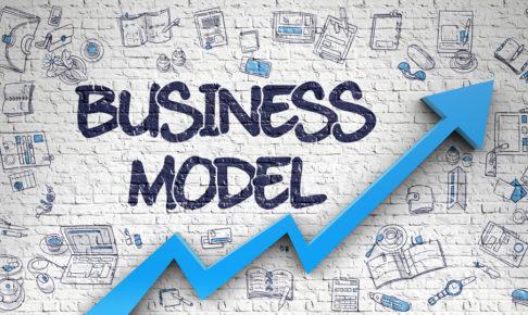 ビジネスモデル、マーケティング、セールス