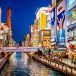 大阪でHP集客セミナーとGoogleマップ集客セミナー開催!!