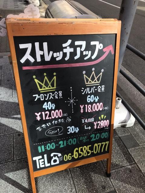 黒板、POP、宣伝