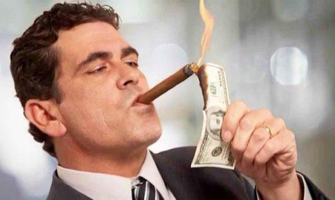 金持ち、リッチ、お金
