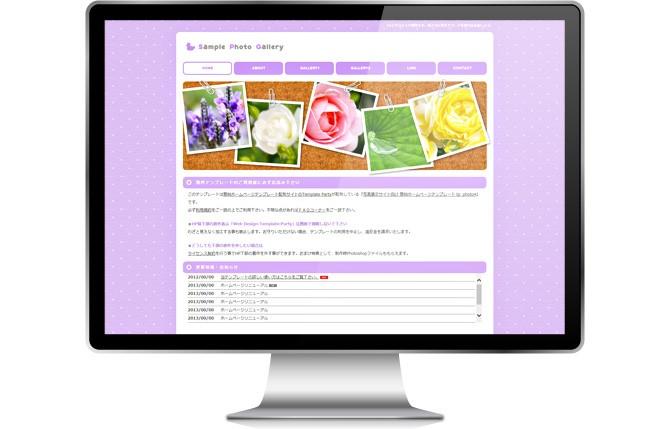 ウェブ、ネット、サイト