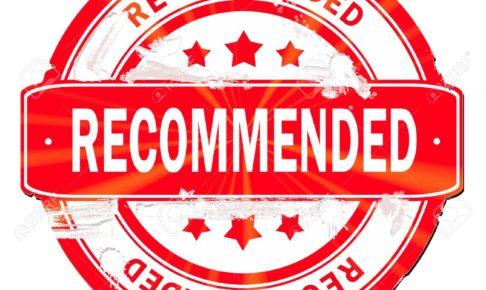 推奨,recommended,おすすめ