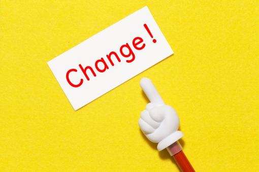 チェンジ,変化,変わる