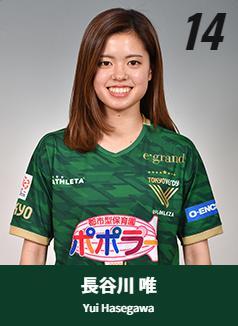 日テレベレーザ長谷川唯選手