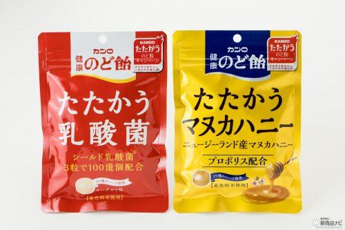 乳酸菌飴とマヌカハニー飴