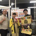 徳川姫殿劇団を応援してくれるお店を回ってきました