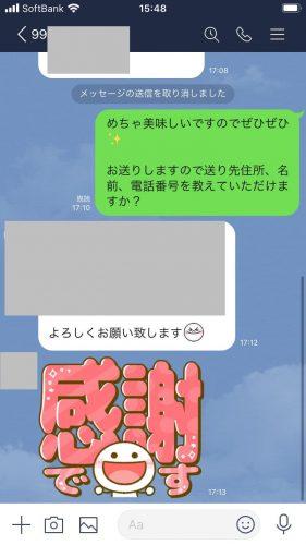 高崎さんへ